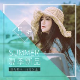 鞋服/夏季女装上新/直通车主图