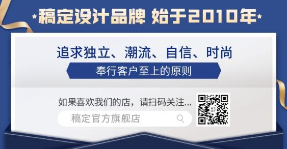 通用品牌说明关注店铺海报banner