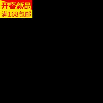 年货节·春节·包邮节日