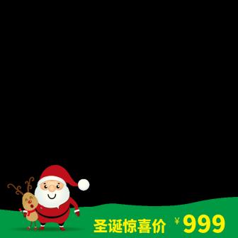 圣诞节主图图标