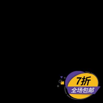 包邮/折扣主图图标