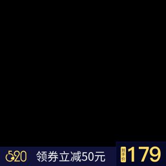 520表白日主图图标