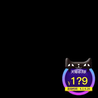 天猫/618年中大促主图图标