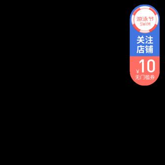 游泳节促销主图图标