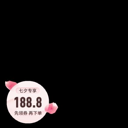 七夕节时尚主图图标