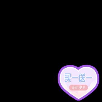 七夕节清新主图图标