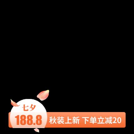 七夕上新折扣主图图标
