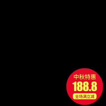 中秋节特惠主图图标