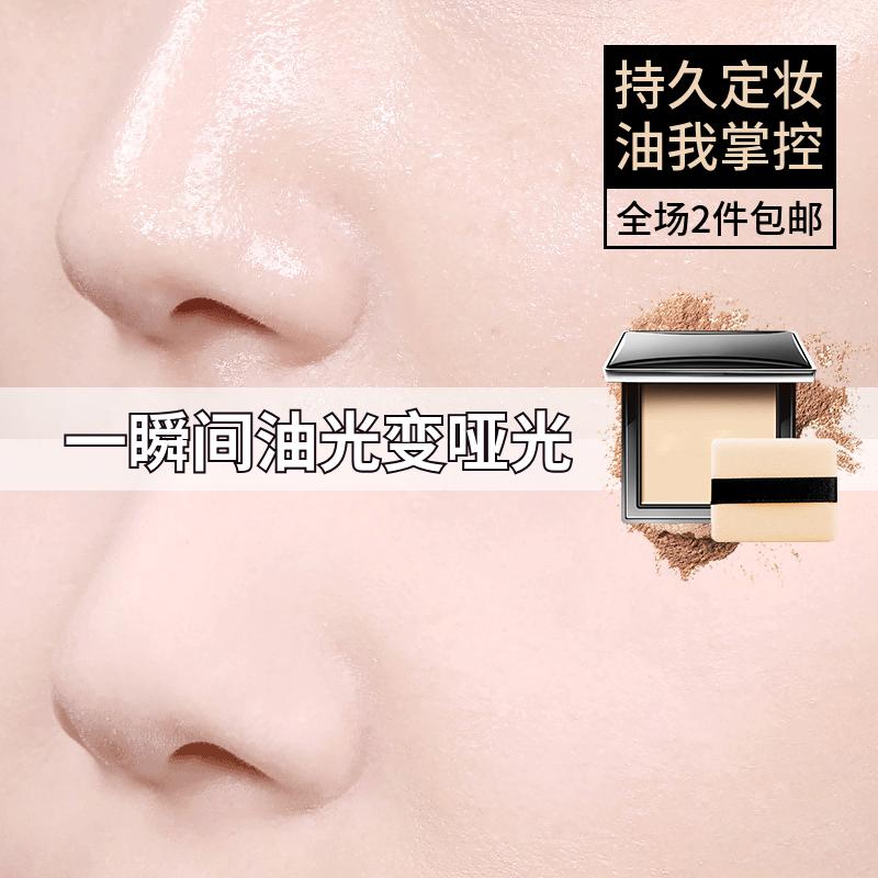 美妆个护/粉饼/简约直通车主图