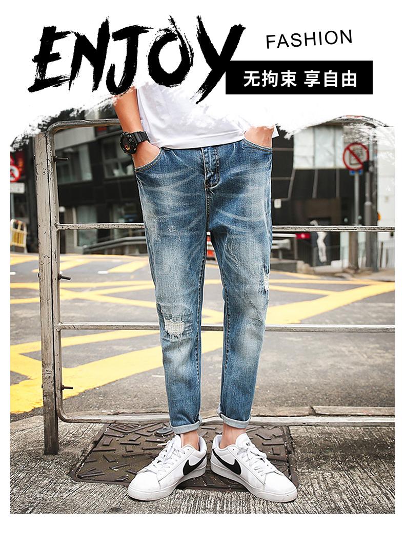 男装/裤子/详情页