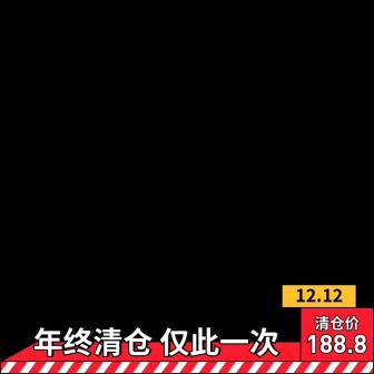 双12清仓酷炫主图图标