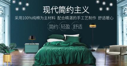 现代简约主义/家具海报
