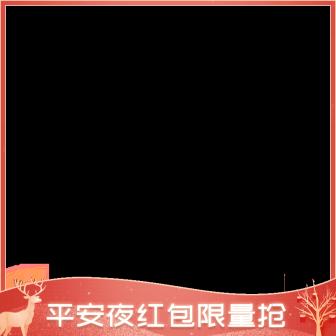 圣诞节红包主图图标
