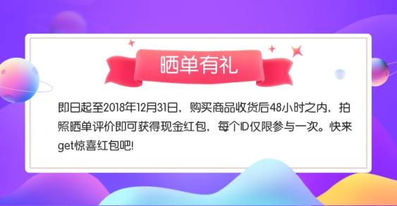 双十二/双12/店铺活动/店铺公告/白色海报banner