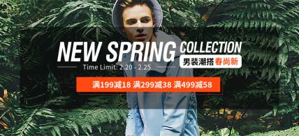 春季男装海报