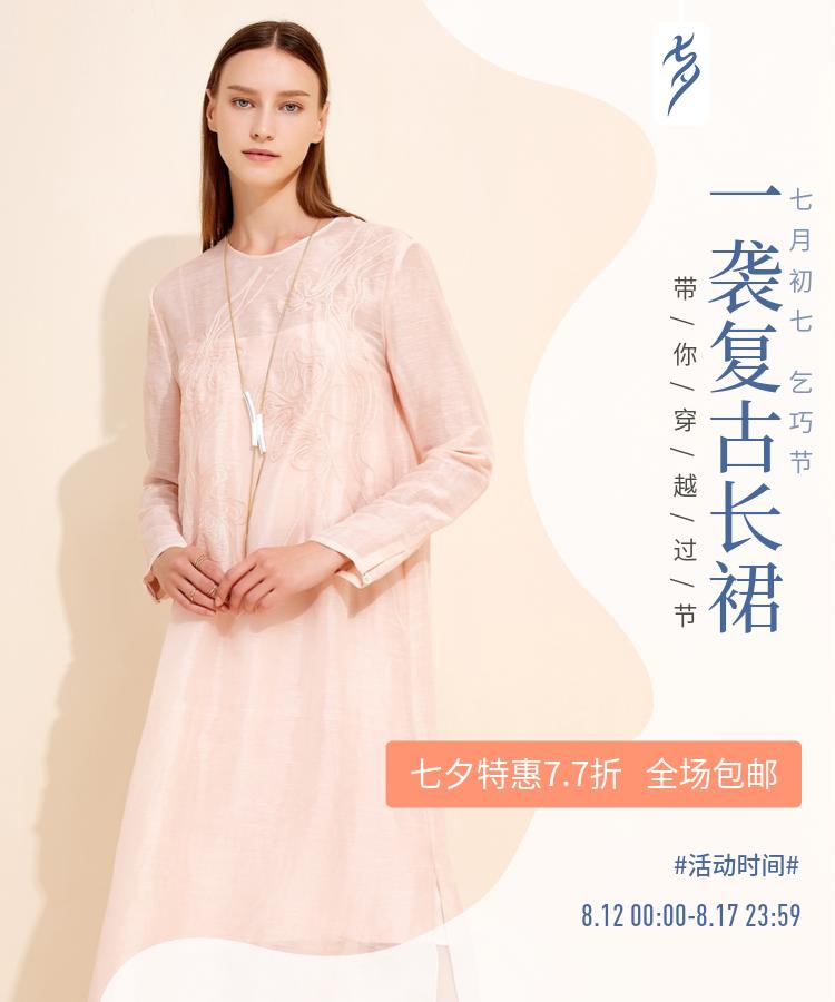 复古长裙/女装海报