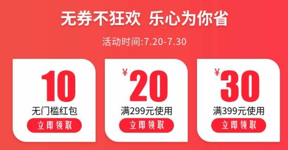 双十一双11/双十二/双12/喜庆风/红色/优惠券/海报banner