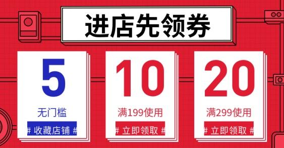 双十二/双12/优惠券/领券/海报banner