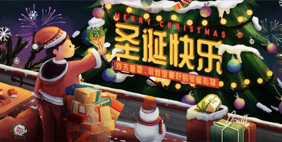 圣诞节/卡通海报