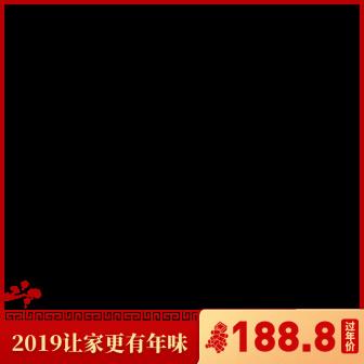 年货节中国风主图图标