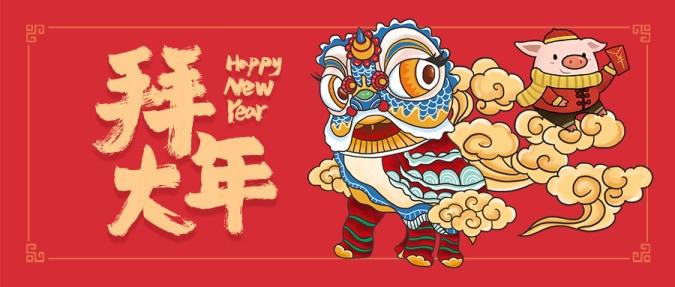 新春春节新年拜大年插画风公众号首图