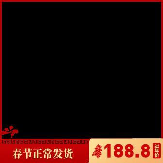 春节发货主图图标
