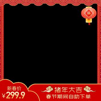 春节喜庆主图图标