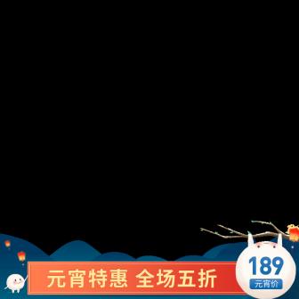 元宵节中国风主图图标