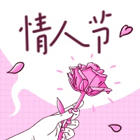 七夕/情人节/粉色浪漫公众号次图