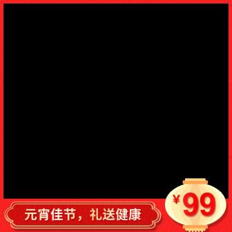 元宵节喜庆主图图标