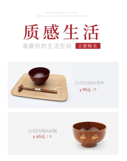 生活家居/茶杯/简约/新品推荐