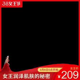 38女王节时尚主图图标