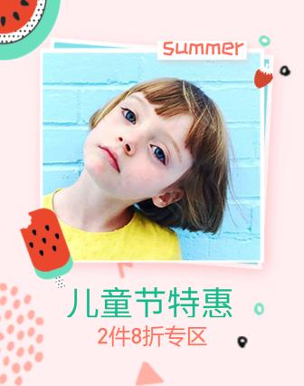 61六一儿童节/鞋服/童装海报