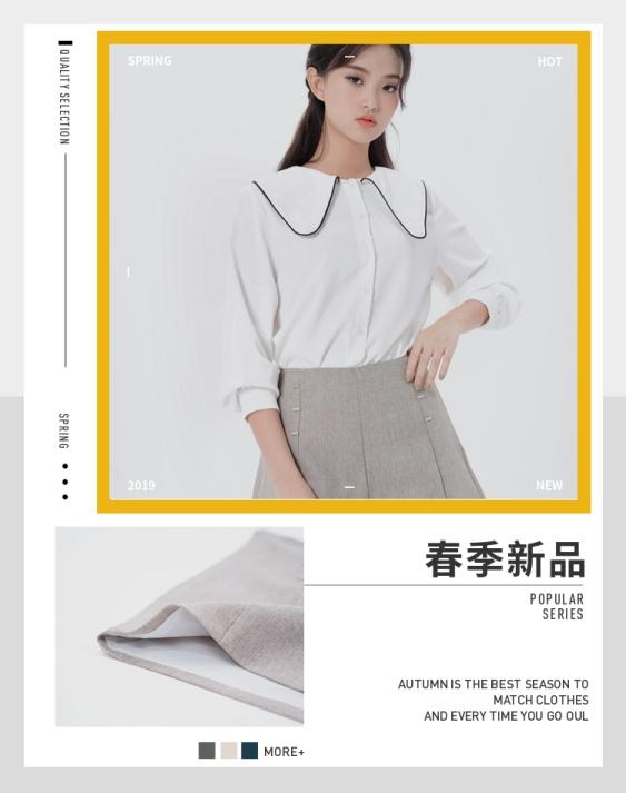 春季上新女装海报banner