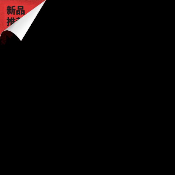火锅/饿了么商品主图