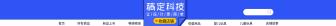 周年庆/活动促销/卡通/母婴/店铺首页