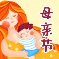 母亲节手绘公众号次图