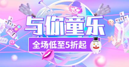 61/一儿童节紫色海报