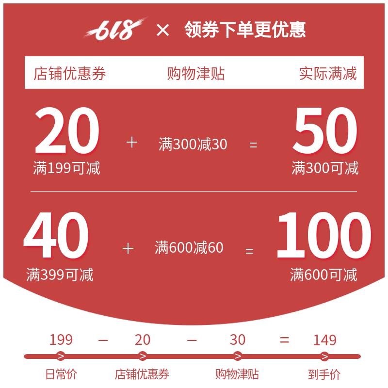 618优惠券/通用/活动主图