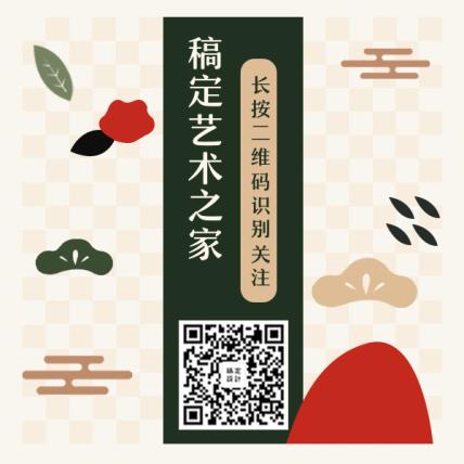 日式信封方形二维码