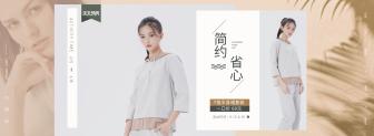 秋上新/服饰/女装上新海报