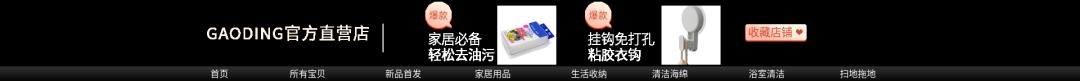618大促/活动促销/时尚/百货/店铺首页