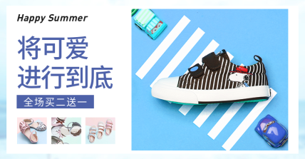 鞋服/童鞋夏日上新海报