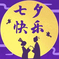 七夕/节日/情感公众号次图