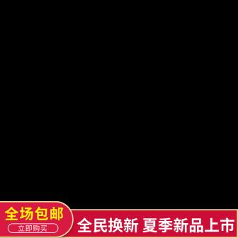 包邮/上新主图图标