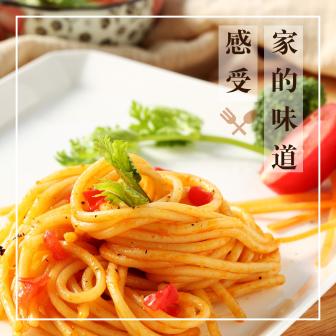 餐饮美食/简约/商品展示/方形海报
