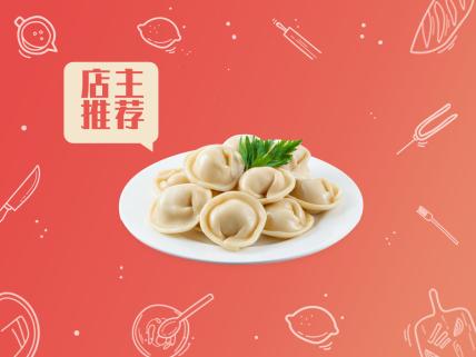 餐饮美食/简约喜庆/美团外卖商品主图