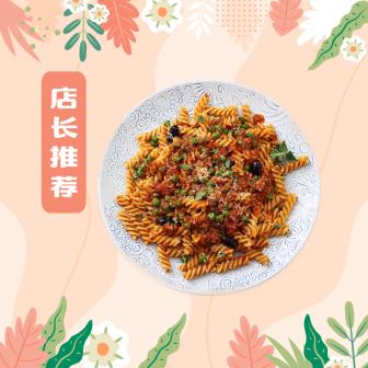 餐饮美食/文艺清新/饿了么商品主图