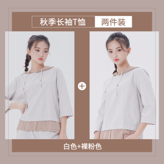 服饰/女装上新/简约清新/套系轮播主图2