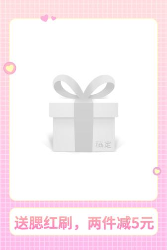 美容美妆/腮红/少女/可爱套系轮播主图2